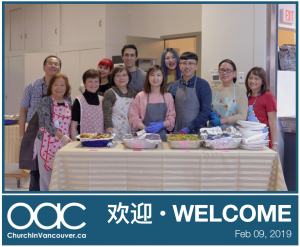 OAC Bulletin Feb 9