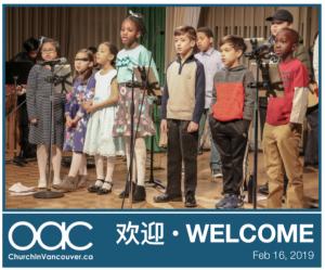 OAC Bulletin February 2019