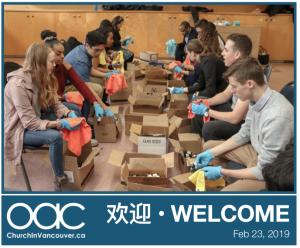 OAC Bulletin Feb 23