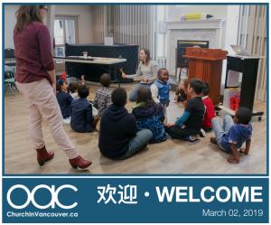 OAC Bulletin March 02