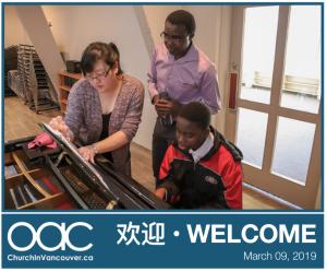 OAC Bulletin March 09