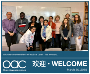 OAC Bulletin March 30