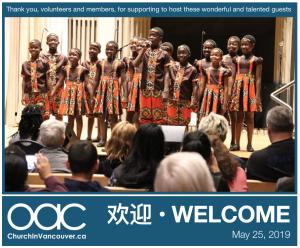 OAC Bulletin May 25
