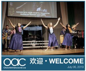 OAC Bulletin July 6