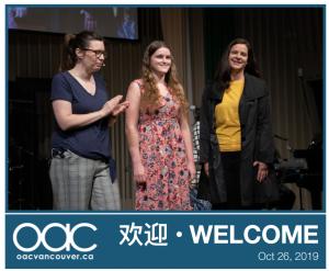 OAC Bulletin Oct 26