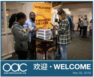 OAC Bulletin Nov 2