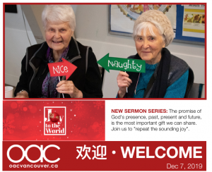 OAC Bulletin Dec 7