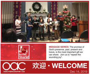 OAC Bulletin Dec 14