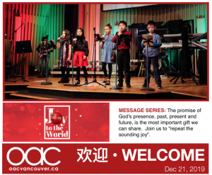 OAC Bulletin Dec 21